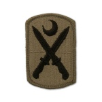 218th Infantry Brigade Patch (subdued)