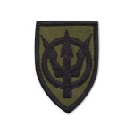 4th Transportation Command Patch (subdued)