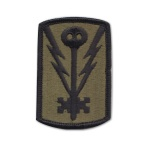 501 Military Intelligence Brigade Patch (subdued)